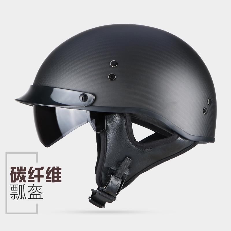 碳纤维摩托车头盔半盔