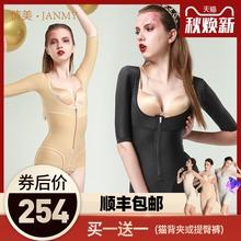 倩美腰腹抽脂夏季塑型衣上半身吸脂术后塑身衣女美体一期塑形上衣
