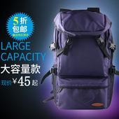 双肩包男大容量登山包女行李背包旅行包超轻书包户外旅游休闲电脑