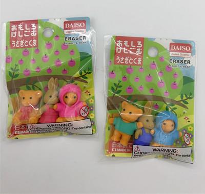 日本大創可愛卡通橡皮擦小熊兔子 動物園系列 3D造型橡皮 可拆裝特價精選