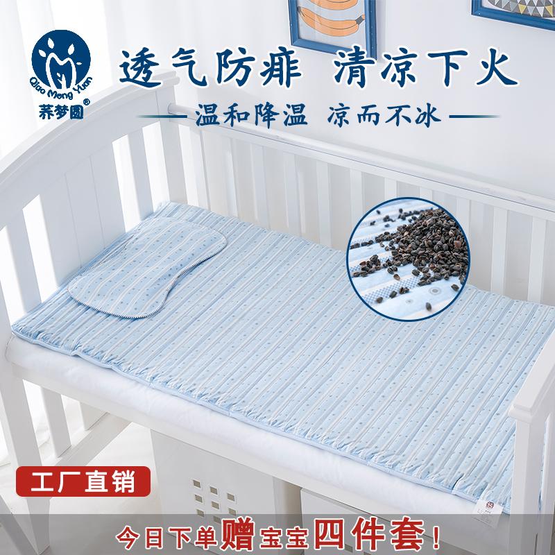 婴幼儿床垫透气