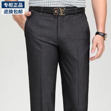 九牧王羊毛西裤男夏季薄款商务休闲西装裤直筒宽松桑蚕丝裤子免烫