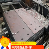 08F supply cold rolled sheet steel mold 08f 08f cold drawn round rod material cold rolled sheet