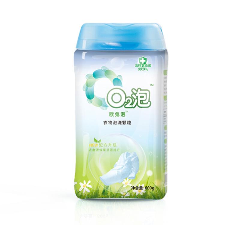 o2泡衣物泡洗颗粒通用装600g 有氧气泡泡液o泡洗衣粉q2泡02泡衣剂