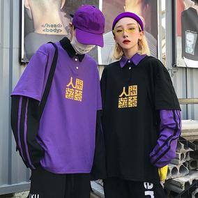 秋季新款韩版拼接撞色袖子织带趣味文字印花POLO领假两件卫衣男女