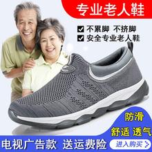 足力健安全老人鞋正品男秋季防滑爸爸运动鞋张凯丽女中老年健步鞋
