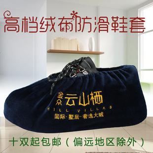 包邮 套家用可反复洗儿童绒布防滑底加厚耐磨纯棉牛仔布样板房 布鞋