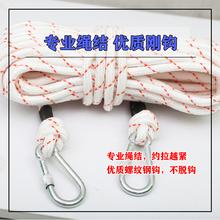 12毫米轻型钢丝芯消防绳户外安全逃生绳子家用高层应急耐磨救生绳