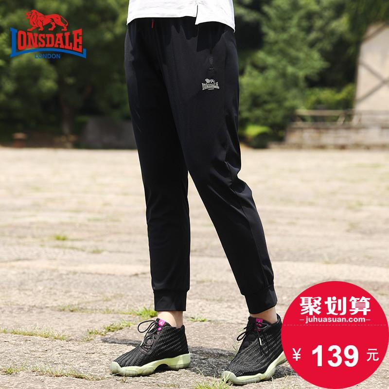 龙狮戴尔新款夏季速干裤男透气弹力轻薄户外男式跑步运动裤九分裤