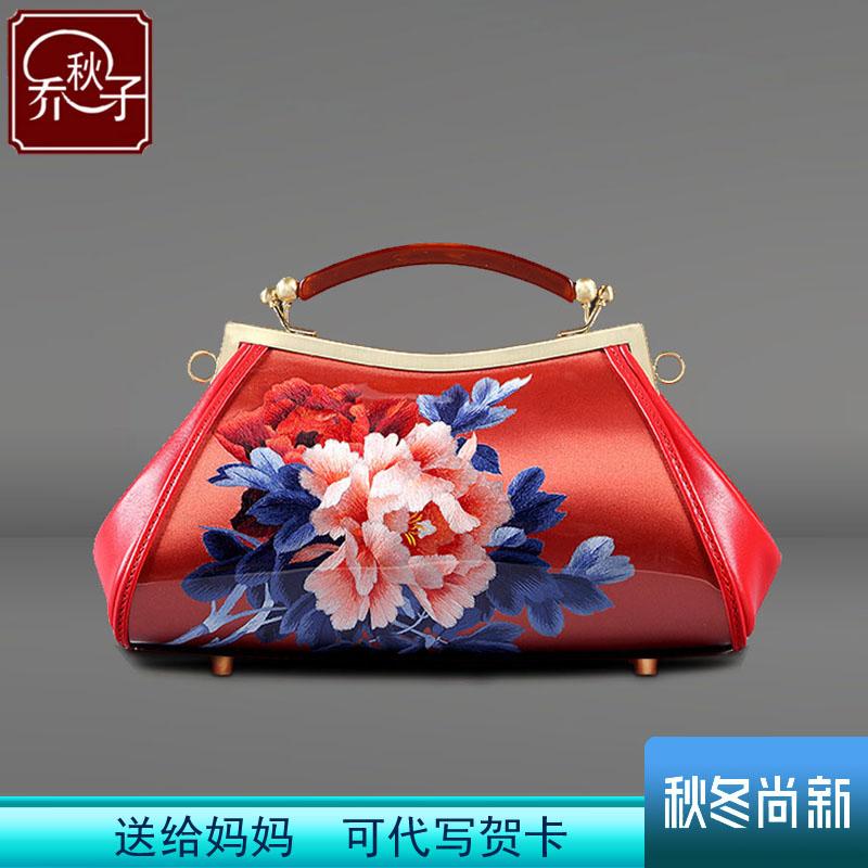 Мужские стильные сумки Артикул 581545921301