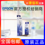 Original Epson LQ630K needle printer ribbon LQ 630K 635K 610K 615K 730K 735K 80KF 610KII 630KII 635KII frame frame core