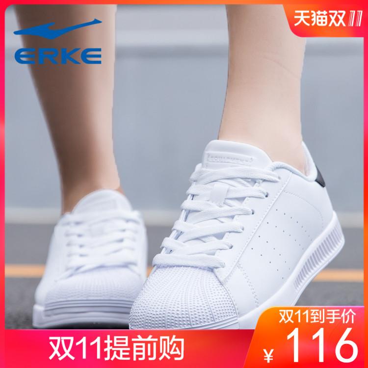 鸿星尔克运动鞋女鞋秋季冬季百搭白色小白鞋休闲鞋贝壳头板鞋女鞋