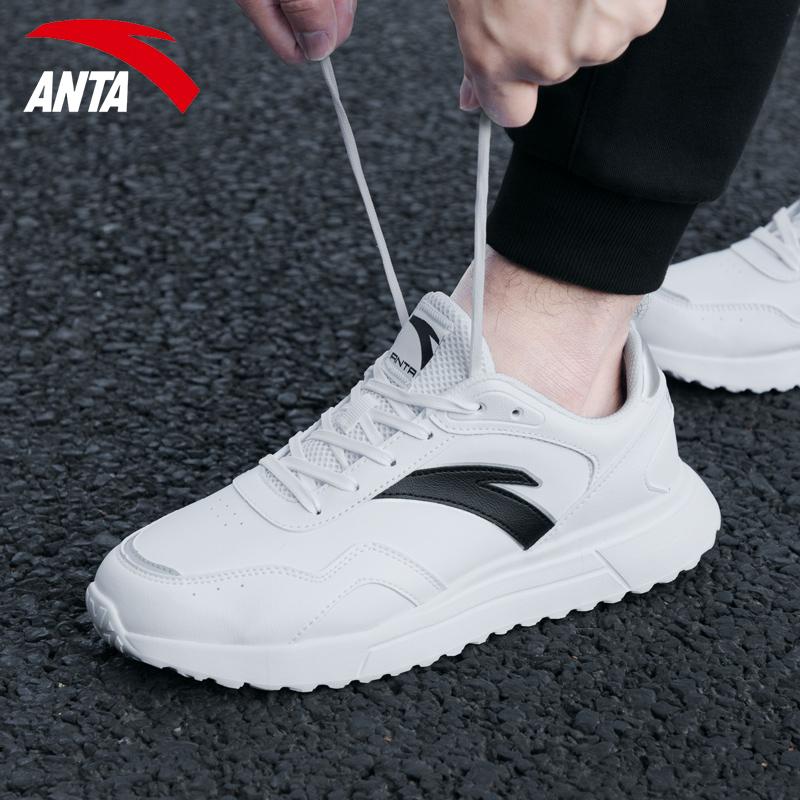 安踏男鞋板鞋2019新款秋冬季休闲鞋小白鞋白色运动鞋加绒男士鞋子
