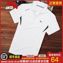 Anta T-shirt Men's Wear 2019 New Summer Genuine Sports Half-sleeved Students and Teenagers Fast-drying, Air-permeable Short-sleeved Men