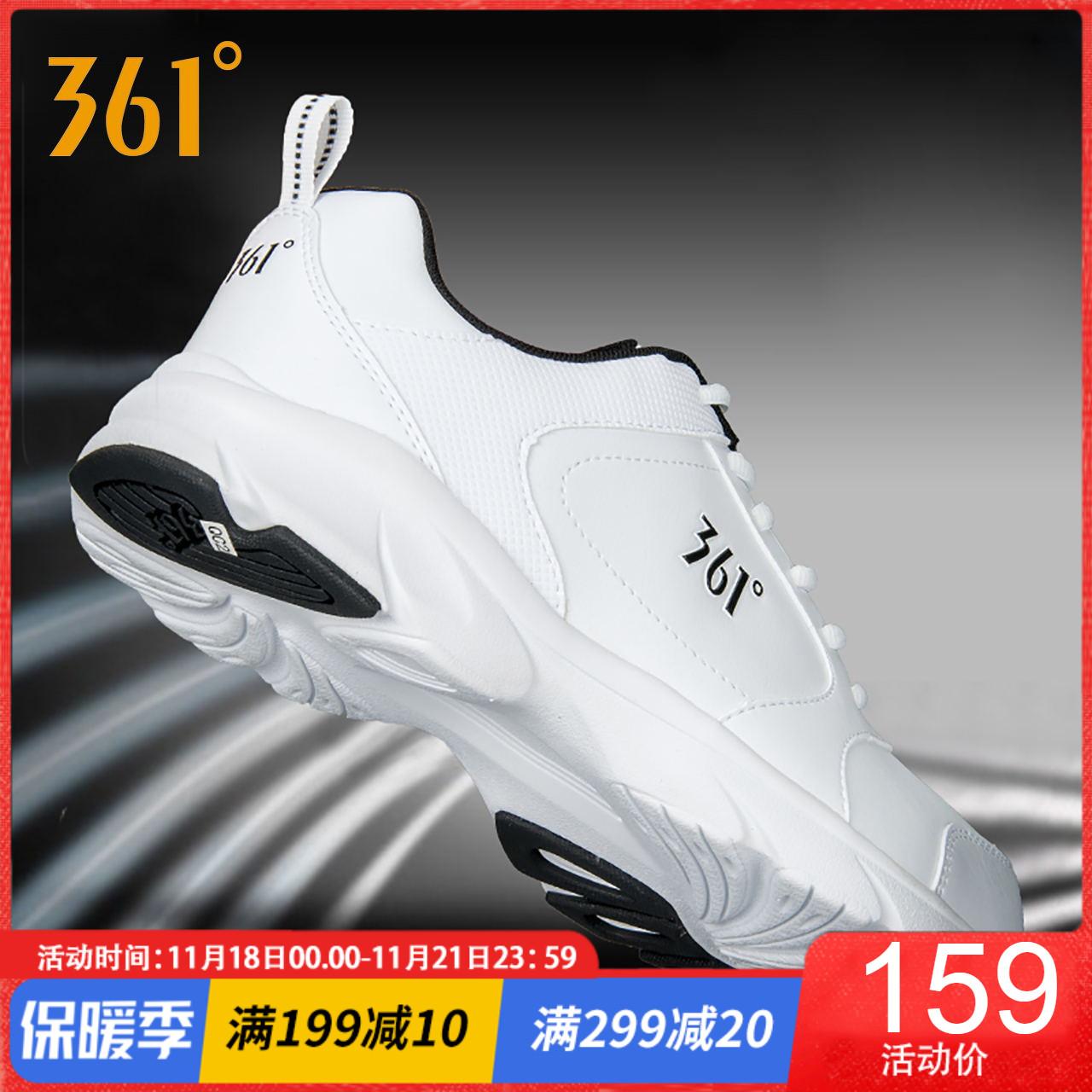 361男鞋跑步鞋2019新款青少年361度秋季冬季皮面鞋子白色运动鞋男