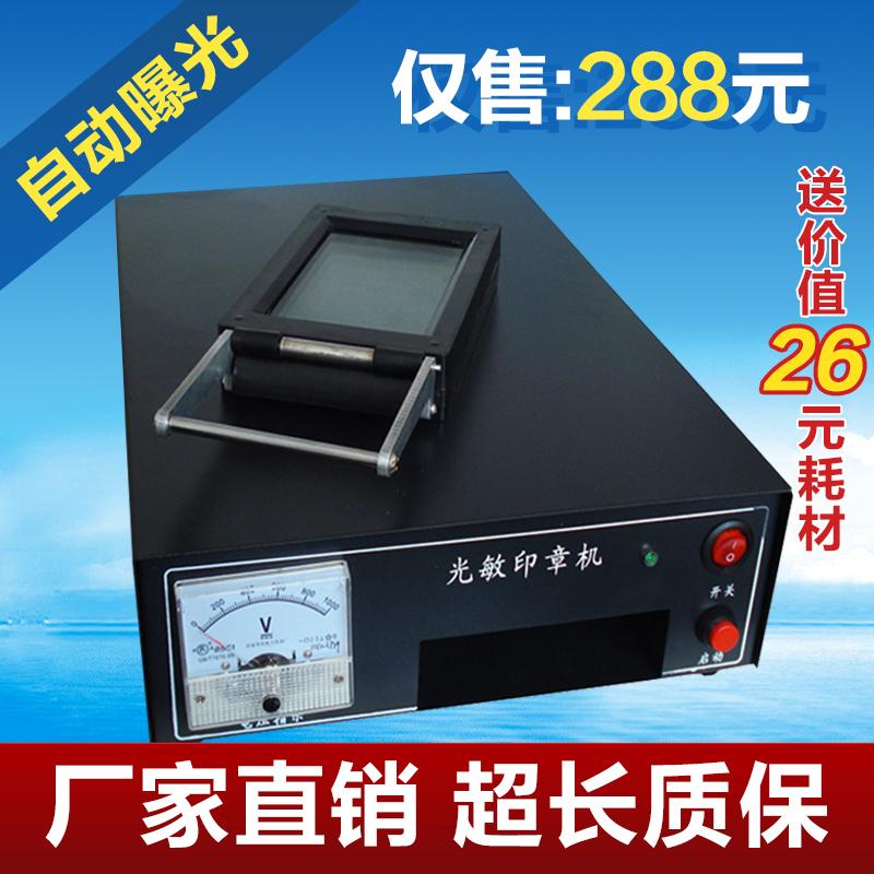 Оборудование для лазерной гравировки Артикул 19272326545