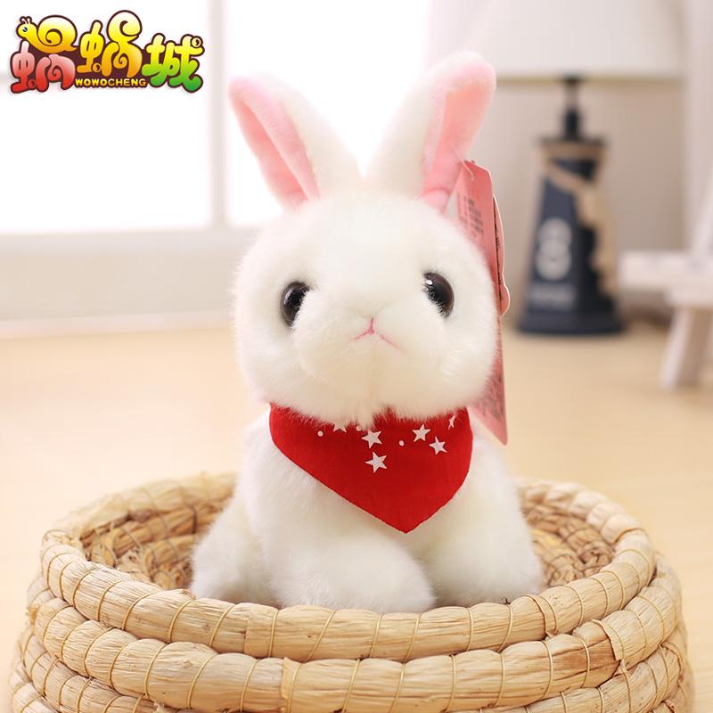 号兔子公仔
