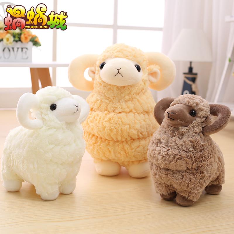 毛绒玩具羊绵羊