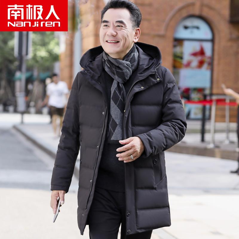 南极人新款中老年羽绒服男士中长款连帽爸爸男装加厚保暖冬装外套