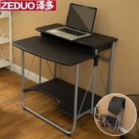 可折叠电脑桌台式家用简约现代迷你小型写字台书桌便携简易折叠桌