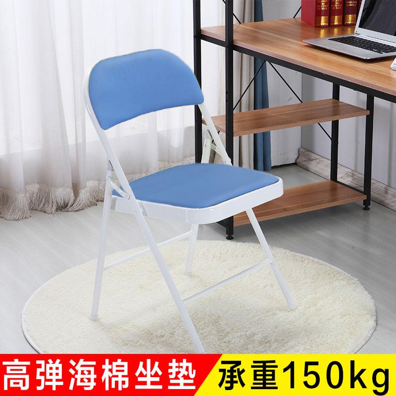 可折叠家用凳子