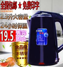 304不锈钢家用半球电水水壶热水壶防烫保温自动断电防干烧水壶2L