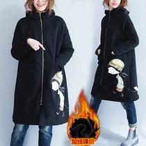 加肥加大码女装胖妹宽松200斤棉服胖mm秋冬韩版外套加绒加厚卫衣