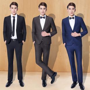 西服套装男士三件套职业西装商务正装修身秋季新郎服结婚伴郎礼服
