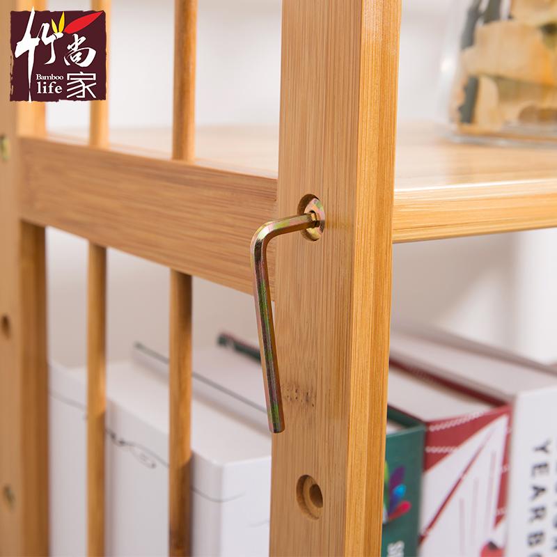 竹尚家落地书架简易家用经济型多层收纳架学生儿童楠竹书柜置物架