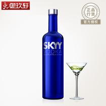 中度白酒洋酒正品700ml伏特加AKDOV俄罗斯进口伏特加酒原装