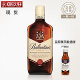 【现货】洋酒 Ballentine's 百龄坛特醇苏格兰威士忌烈酒 500ml