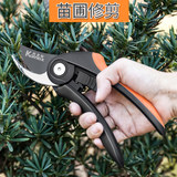 Commes garden scissors pruning branches fruit tree scissors gardening shears cut flowers strong plant scissors thick branch scissors