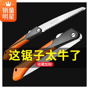 科麦斯家用工具手工折叠锯子木工钢锯户外迷你园林果树伐木手锯