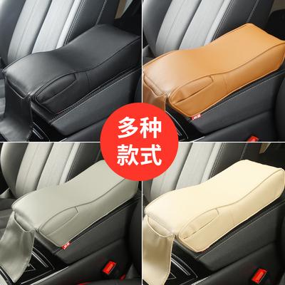 汽车载用品扶手箱垫加高中央扶手箱记忆棉手扶增高垫套通用型内饰