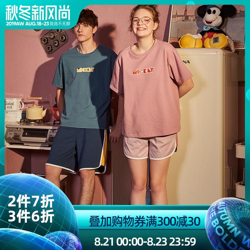 Пижамы для мужчин Артикул 590898597190