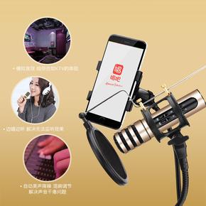 全民k歌唱吧酷狗ktv电脑手机通用快手掌上主播直播麦克风声卡话筒