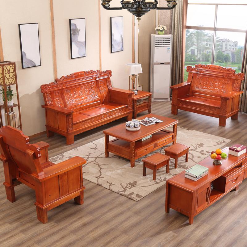 红木 沙发