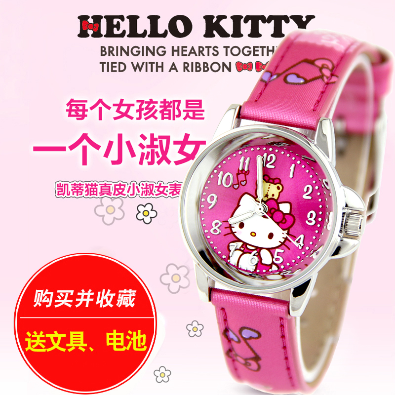 凯蒂猫学生手表