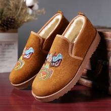 冬季男鞋棉鞋男士休闲鞋男款加绒加厚保暖鞋子韩版潮流防水板鞋男