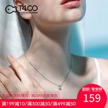 T400纯银项链女士锁骨链简约百搭气质s925学生森系韩版2018时尚款