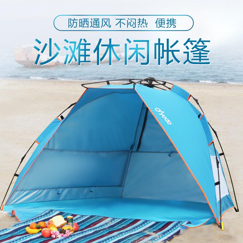 沙滩自动帐篷