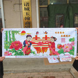 Pure hand-made cross-stitch finished products for a hundred years Haohe Yongjie concentric golden boy and jade girl married living room Painting New Style Embroidered good