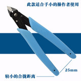 170II precision cutting pliers electronic cutting pliers electronic wire