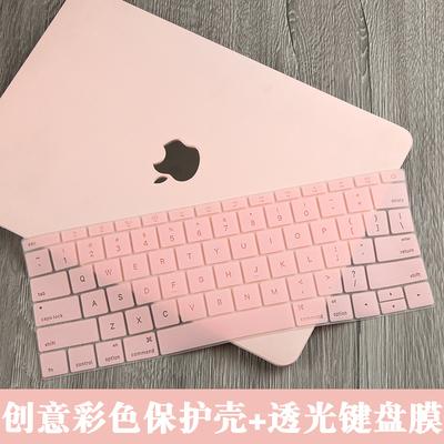苹果笔记本macbook air13.3寸保护壳Pro15电脑外壳mac12保护套13