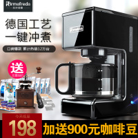 半自动全自动咖啡机
