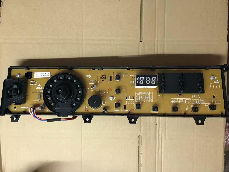 吉德 JW75-12SMD 12WLA JW80滚筒洗衣机电脑板主板 原装全新