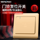 Sener doorbell switch panel 86 type 220v wired home hotel door button electric alarm automatic reset switch