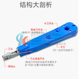 Kelon type network cable card line knife line knife telephone network module distribution frame line gun 110 line tool