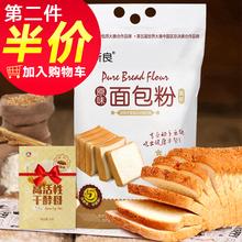 新良原味面包粉2500g烘焙原料高筋面粉面包粉面包机用专面粉