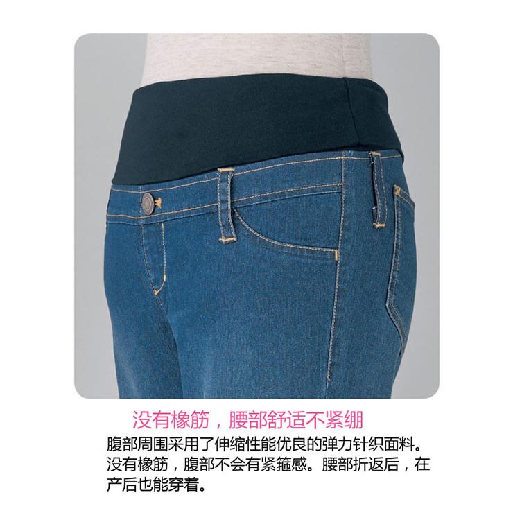 千趣会春秋孕妇裤产前多色窄腿休闲裤棉质微弹舒适牛仔长裤A76094